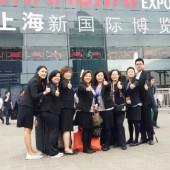 上海美容博览会 ~ [2014年5月7-9日]